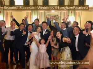 Viennese Ballroom Wedding Reception by Elegant Music